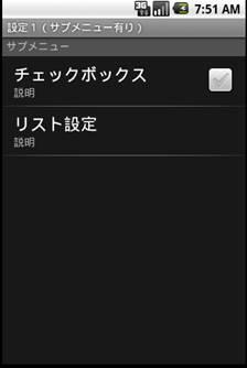 20121116_064145.jpg